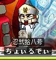 Maple0510.jpg