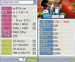 Maple0656.jpg