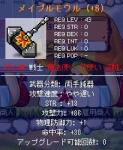 Maple0677.jpg