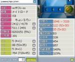 Maple0706.jpg