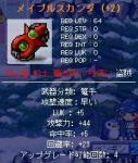 Maple0749.jpg