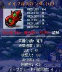 Maple0752.jpg