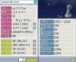 Maple1138.jpg
