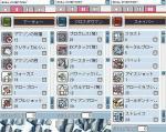 Maple1163.jpg