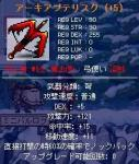 Maple1171.jpg