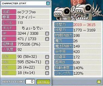 Maple1280.jpg