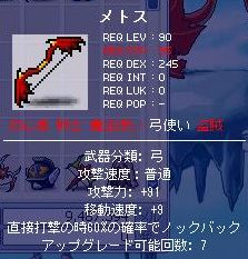 Maple1287.jpg