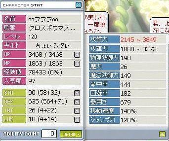 Maple1360.jpg