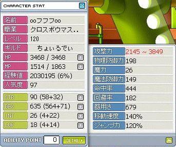 Maple1364.jpg