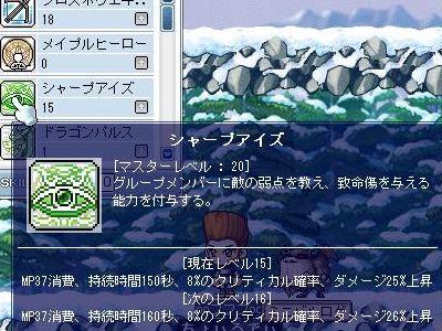 Maple1528.jpg