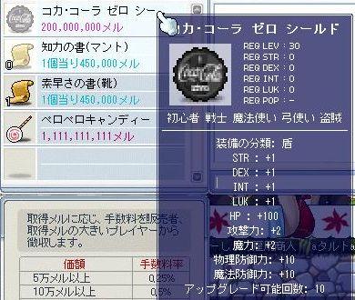 Maple1628.jpg