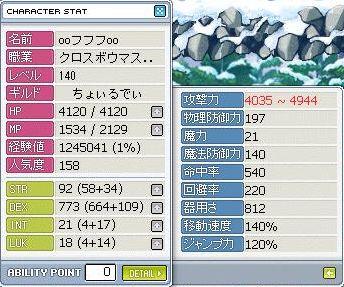 Maple1664.jpg