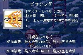 Maple1718.jpg