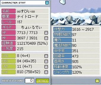 Maple1770.jpg