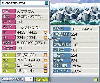 Maple1876.jpg