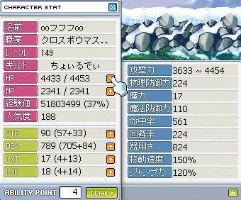 Maple1877.jpg