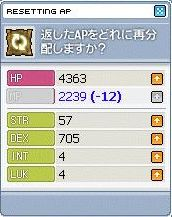 Maple1879.jpg