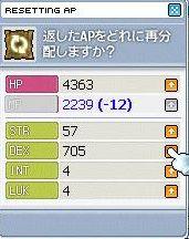 Maple1880.jpg