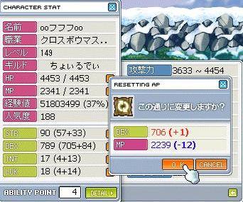 Maple1881.jpg