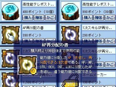 Maple1888.jpg