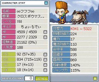 Maple1899.jpg