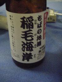 k2008102702.jpg
