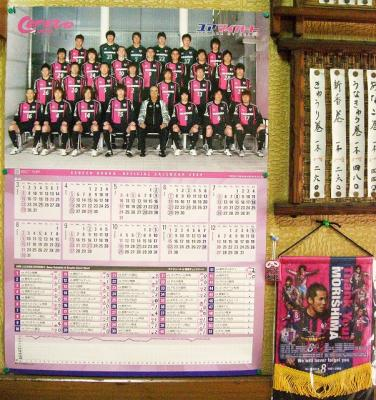 CIMG0079-s_20090927154205.jpg