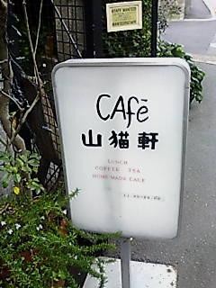 20070419014341.jpg