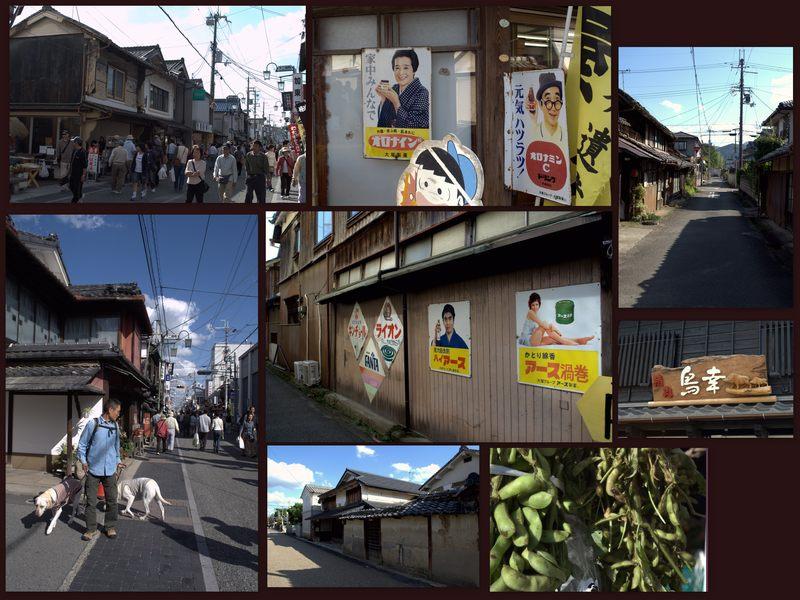 091012sasayama1.jpg