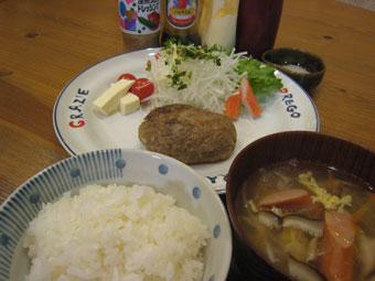 ハンバーグ コンソメスープ