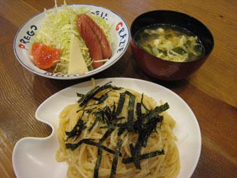 明太子スパゲティー サラダ スープ