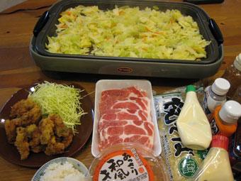 鉄板焼き カキフライ キムチ