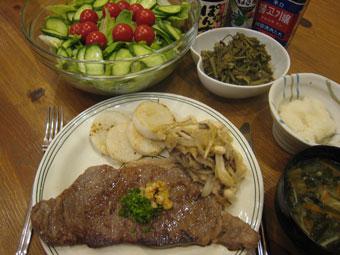 ステーキ わらび サラダ