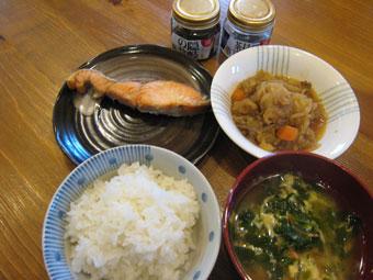 焼き鮭 肉じゃが お味噌汁