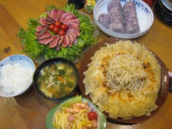 ぎょうざ 牛肉のタタキ 中華スープ