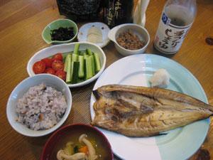 焼き魚定食430円?