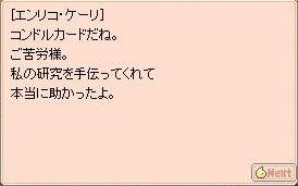 jingi00.jpg