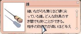 jingi02.jpg