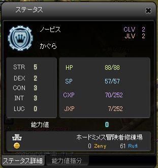 LUK=0(゜∀゜)