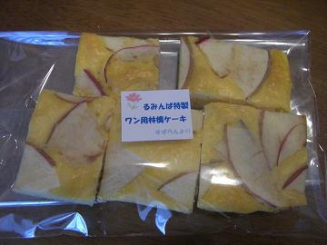 0520ケーキ