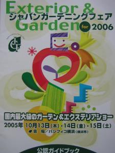 P1010046-jg7.jpg