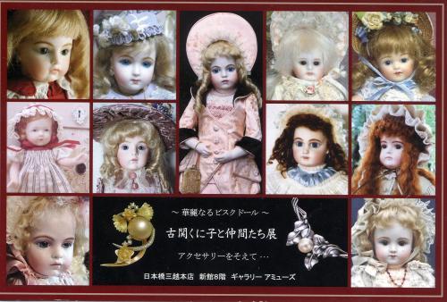 doll_convert_20081008134924.jpg