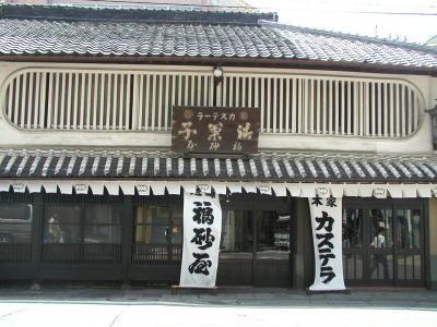 fukusaya.jpg