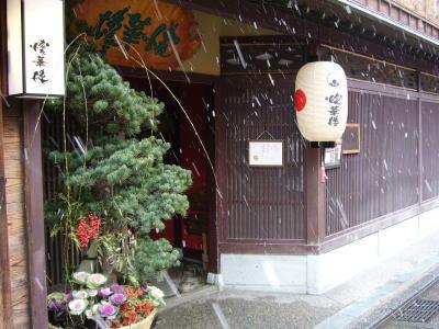 kanazawa15.jpg