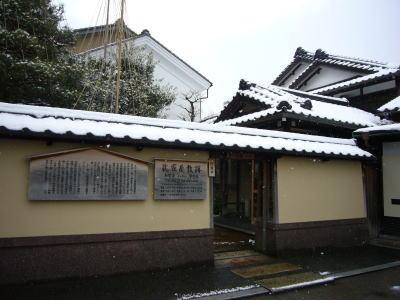 kanazawa4.jpg