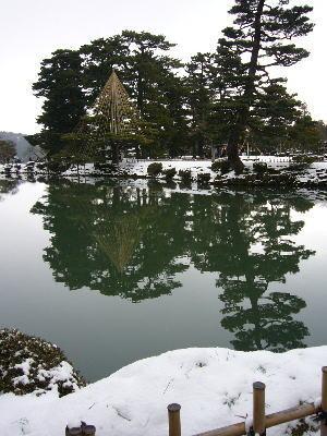 kenroku2.jpg