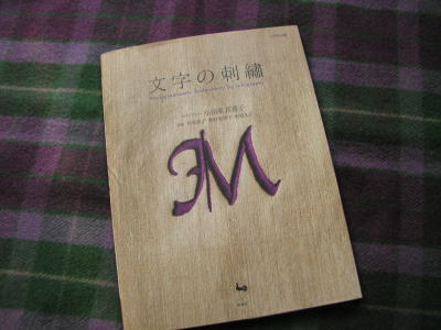 mg-b2.jpg