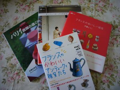 p-book2.jpg