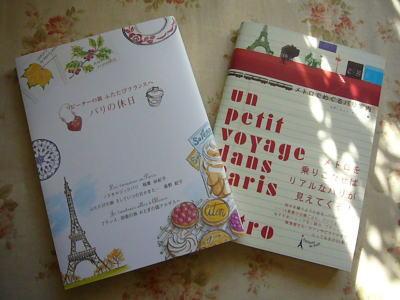 p-book5.jpg