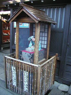 takayama8.jpg